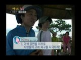 Happiness in \10,000, Lee Kwang-gi vs Lee Seung-shin(2), #10, 이광기 vs 이승신(2), 20080918