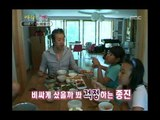 Happiness in \10,000, Lee Kwang-gi vs Lee Seung-shin(1), #02, 이광기 vs 이승신(1), 20080904