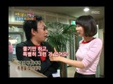Happiness in \10,000, Kim Heung-Kook vs Kim Na-young(2), #11, 김흥국 vs 김나영(2), 20080619