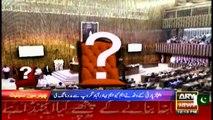 Who will become Senate Chairman