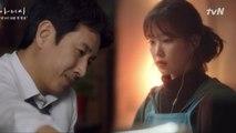 tvN 수목드라마  레거시 티저 공개!