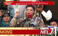Maryam Nawaz Speech in Bhawalpur Jalsa