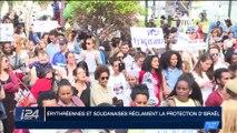 Israël : des femmes ont manifesté pour soutenir les exilés Soudanais et Érythréens