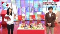 田中泉アナ パツパツなパンツがエロい!!