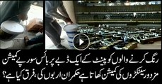 How masons and shopkeepers unite to loot poor customers