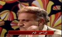 بہترین شاعری  - رکشے والا -  انور مسعو د : Anwer Masood  Best Funny Poetry - Rikshay Wala