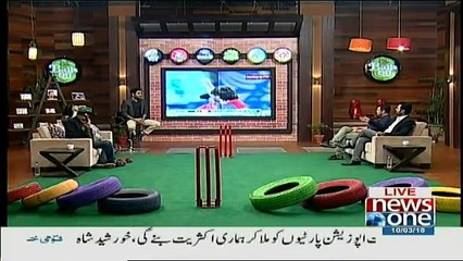 Sports 1 - 10th March 2018