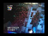 Lee Seung-gi - You're my girl, 이승기 - 내 여자라니까, Music Camp 20040904