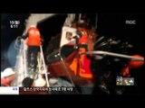 동해서 화물선 침몰...중국인 선원 17명 '전원 구조'