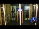 [14/07/12 정오뉴스] 부산 유치원 여교사 상습 아동학대 CCTV 포착...'식판 뺏고 밀치고'