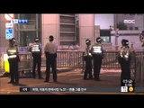 """[14/10/03 뉴스투데이] 홍콩 행정장관, 시위대 사퇴 요구 거부…""""학생들과 대화 시도"""""""