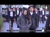 [14/11/03 뉴스투데이] 국 곳곳 초겨울 날씨…내륙 일부 지역 '한파주의보'