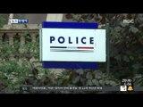 [14/11/20 뉴스투데이] 파리서 '北 유학생' 강제 송환 도중 탈출…佛 경찰 수사 나서