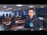 [14/12/02 뉴스투데이] '침몰 오룡호' 선원 구조 난항…애타는 실종자 가족
