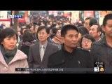 [14/12/03 뉴스투데이] '새해 예산안' 12년만에 법정시한 내 국회 본회의 통과