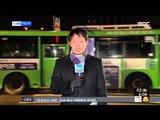 [14/12/02 뉴스투데이] 강추위에 출근길 '꽁꽁'…서울 영하 8.2도·철원 영하 10.1도