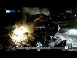 [14/12/20 뉴스투데이] 4중 추돌사고 발생…1명 사망·2명 부상