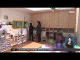 [15/01/27 정오뉴스] 보육교사 자격증, 국가시험 전환 추진…CCTV 설치 독려
