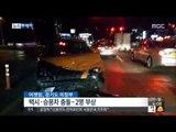[15/02/09 뉴스투데이] 경부고속도로 6중 추돌사고…버스 승객 등 26명 부상