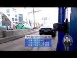 """[15/02/18 정오뉴스] """"이른 아침부터 귀성길 정체 '절정'…오후 늦게 풀려"""""""