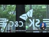 [15/03/13 정오뉴스] 일광공영 이규태 회장 오늘 구속 여부 결정