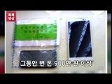 대만 방송 '한국 원정녀 체포' 앞다퉈 보도