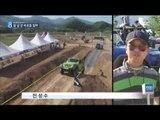 [15/05/30 뉴스데스크] 짜릿한 '오프로드' 달리려 불법 개조…갈 길 먼 대중화