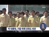 [15/06/21 정오뉴스] 박대통령, 강화도 가뭄 피해 현장 방문…대책 현황 점검