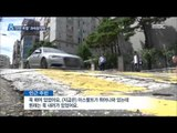 [15/07/16 뉴스데스크] 안전 위협하는 '과속방지턱'… 서울시내 62% 규정보다 높다
