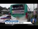 [15/07/25 정오뉴스] 경기 남부 침수 피해 속출…교통사고 잇따라
