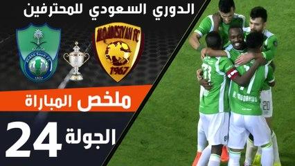 ملخص مباراة الأهلي - القادسية ضمن منافسات الجولة 24 من الدوري السعودي للمحترفين