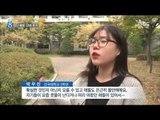[15/10/29 뉴스데스크] 건국대 집단 폐렴 환자, 하루 사이 31명으로 늘어