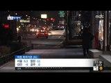 [16/01/11 뉴스투데이] 출근길 칼바람에 '꽁꽁' 경기·강원 지역 한파주의보