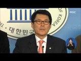 [16/03/26 정오뉴스]총선 후보 등록 마감, 공식 선거운동 31일부터 시작