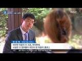 [16/05/22 뉴스데스크] 인천 어린이집 아동 학대, 학부모 똘똘 뭉쳐 대응