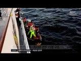 [16/08/22 뉴스투데이] 통영 앞바다서 원목 운반선 표류, 선원 15명 구조