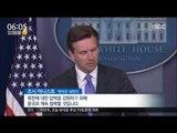 [16/08/25 뉴스투데이] 미국 국방부, 북한 SLBM 발사 '강력 규탄'