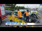 [16/09/11 뉴스데스크] 졸음운전 사고 잇따라, 추석 연휴 전날 교통사고 '최다'