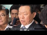 [16/09/29 뉴스투데이] '횡령·배임 의혹' 신동빈 롯데그룹 회장 구속영장 기각