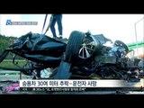 [16/10/09 뉴스데스크] '굽은 도로 위험' 차량 30m 아래로 추락, 운전자 사망