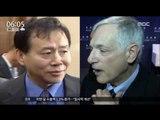 [16/10/22 뉴스투데이] 북한-미국, 말레이시아에서 비공개 접촉