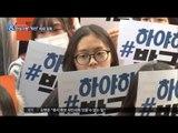 [16/11/05 뉴스데스크] 들끓는 민심 '대통령 퇴진' 대규모 촛불집회…10만 운집