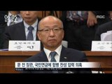 [16/12/27 뉴스투데이] 문형표 전 장관·김진수 비서관 자택 압수수색