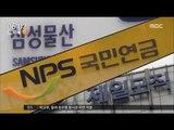 """[16/12/28 뉴스투데이] 문형표 前 보건복지부 장관 긴급체포, """"국민 연금에 압력"""""""