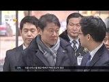 [17/01/11 뉴스투데이] '정유라 특혜' 남궁곤 구속, 이대 비리 수사 '탄력'