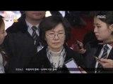 [17/01/25 뉴스투데이] 최경희 구속영장 기각, 최순실 강제구인 '초읽기'