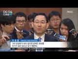 """[17/04/26 뉴스투데이]고개 든 보수 3자 단일화론, 劉 """"끝까지 완주할 것"""""""