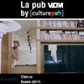 Aujourd'hui c'est la pub VDM by CulturePub: Chères propriétaires, vous n'imaginez pas tout ce qu'il peut se passer dans vos apparts...