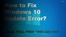 how to fix windows update error 0x80070422 in windows 10