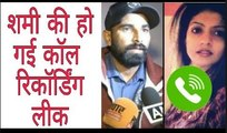 | Mohammed Shami And His Wife Hasin Jahan Full Phone Call Recording or Audio Clips | Who is Alishba Or Mohammed Bhai | Mohammed Shami And Hasin Jahan Controversy |
